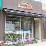 Flowers by the Dozen | Downtown Oakville Flower Shop | 187 Lakeshore Road East, Oakville, ON L6J 1H5 (905) 844-4112